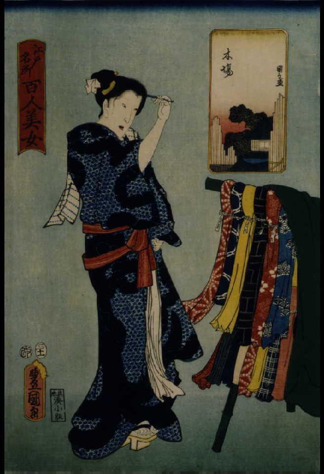 作品画像:江戸名所百人美女 木場