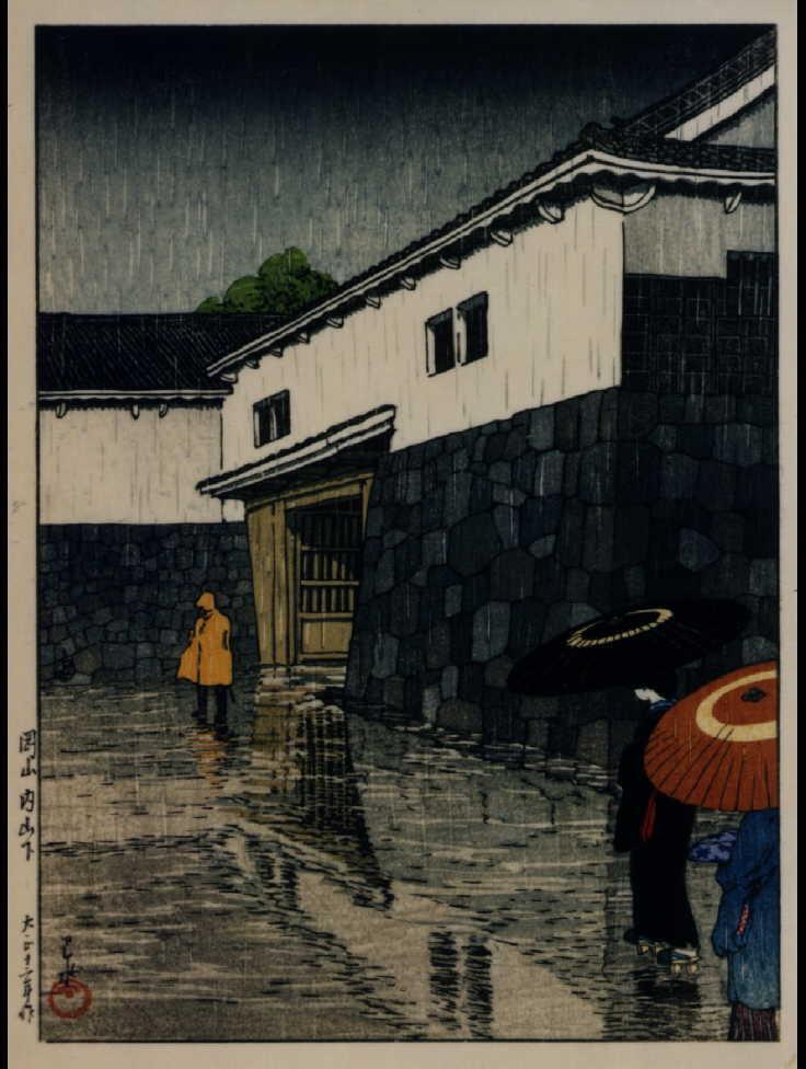 作品画像:日本風景選集 三十一 岡山内山下