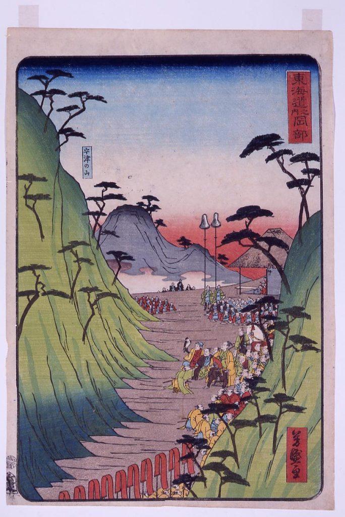 作品画像:東海道之内 岡部