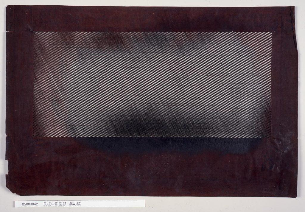 作品画像:長板中形型紙 斜め縞
