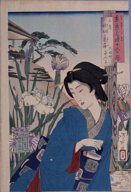 作品画像:東京自慢十二ヶ月 五月 堀切の菖蒲
