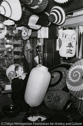 京都・提灯屋