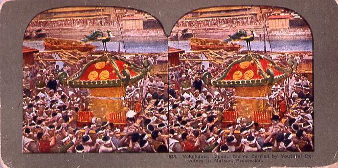 作品画像:Yokohama,Japan.Shrine Carried by Youthful Devotees in Matsuri Procession.638