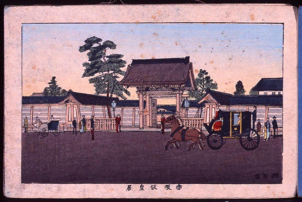赤坂仮皇居