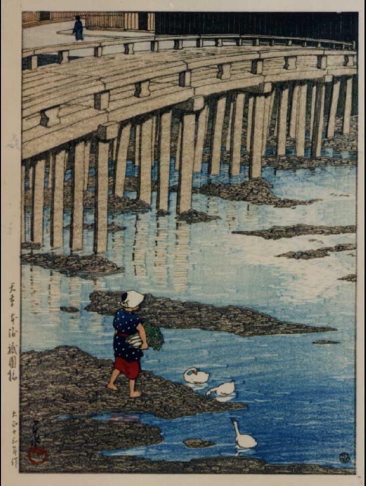 作品画像:日本風景選集 三十二 天草本渡祇園橋