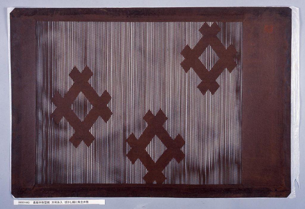 作品画像:長板中形型紙 大判糸入 ぼかし縞に角立井筒
