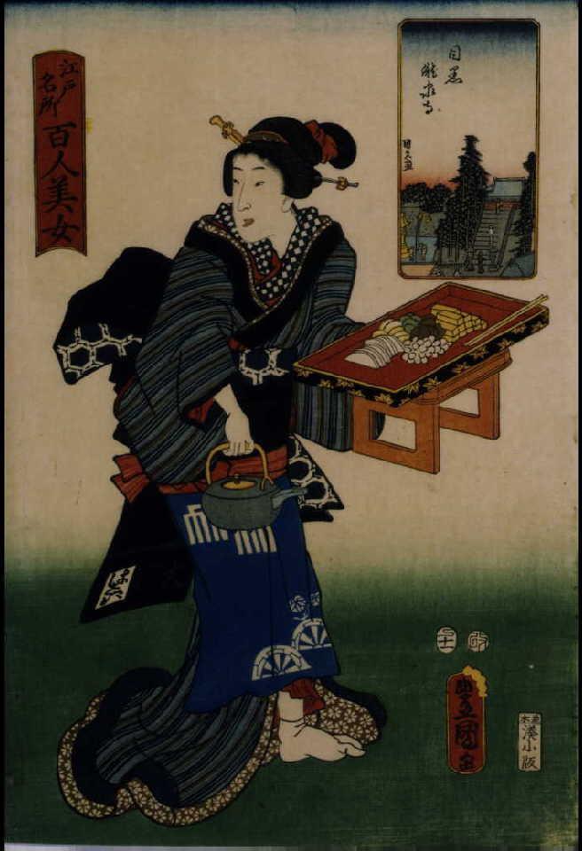 作品画像:江戸名所百人美女 目黒龍泉寺