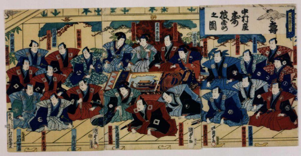 作品画像:中村座寿披露之図