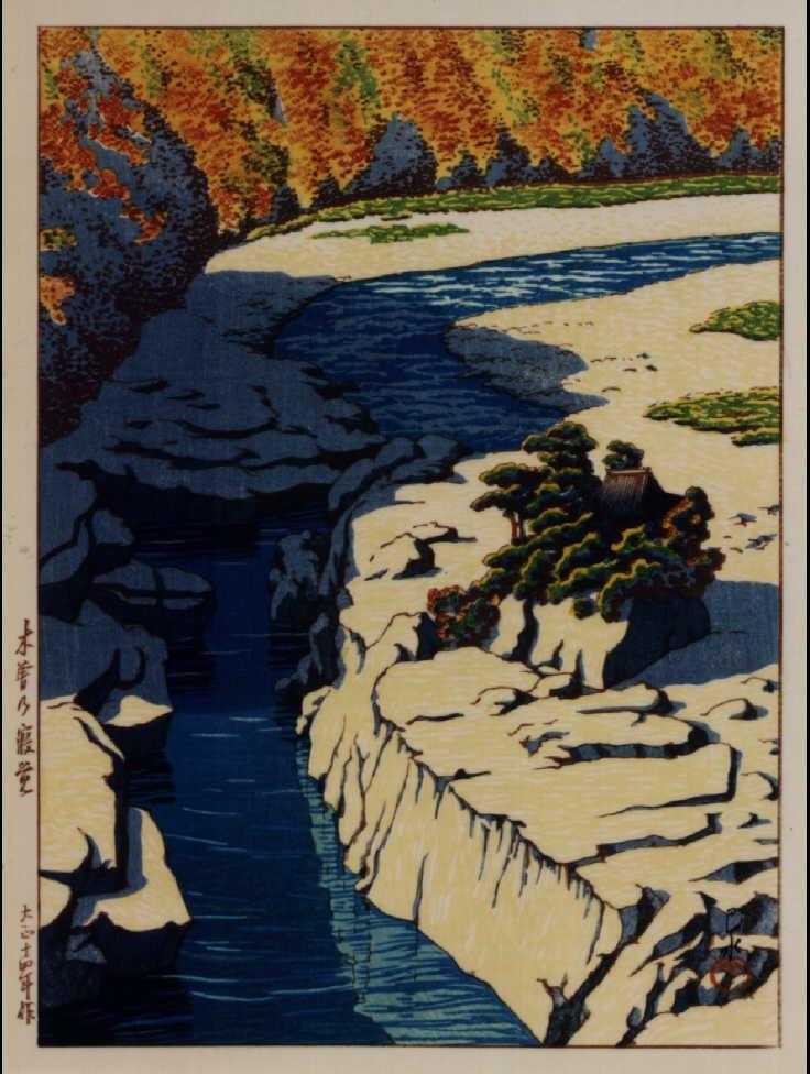 作品画像:日本風景選集 三十三 木曽の寝覚