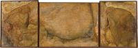 作品画像:涸れた泉(老婆・岩・老爺)