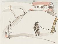 作品画像:飼われたる仔熊(昆布温泉所見)