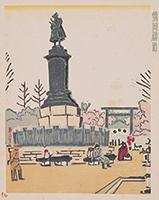 作品画像:靖国神社[『新東京百景』より]