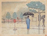 作品画像:四谷見附雨景[『新東京百景』より]