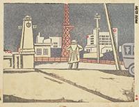 作品画像:新宿夜景[『新東京百景』より]