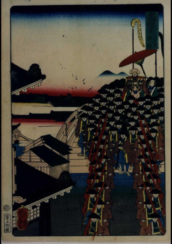 作品画像:東海道之内 江戸芝新橋