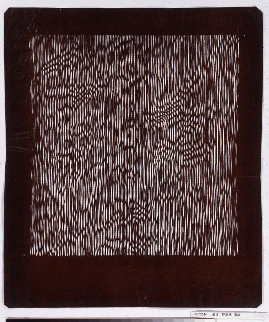 作品画像:長板中形型紙 滝紋