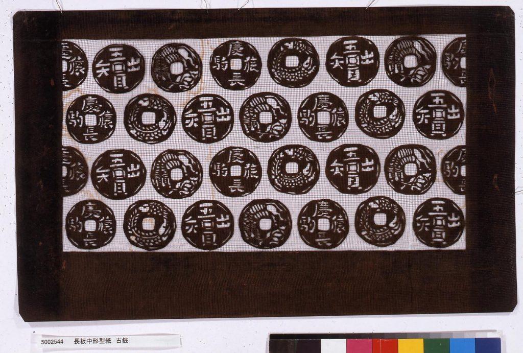作品画像:長板中形型紙 古銭