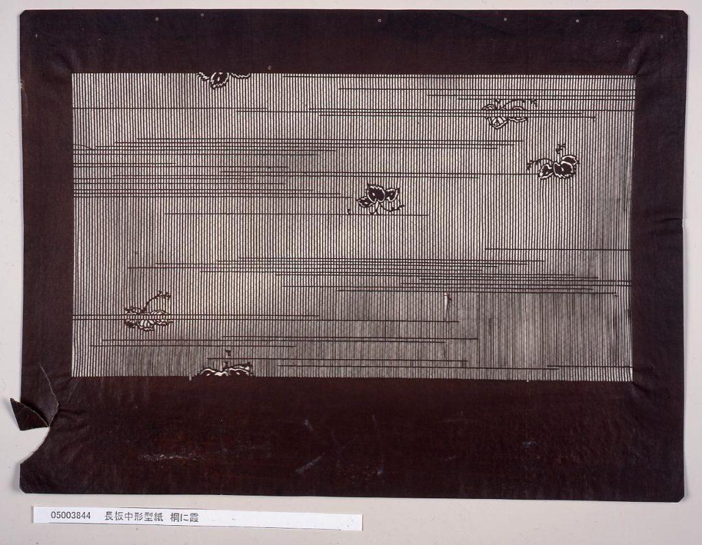 作品画像:長板中形型紙 桐に霞