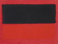 作品画像:赤の中の黒