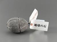 作品画像:The Shinano River Plan – 2005.09.11