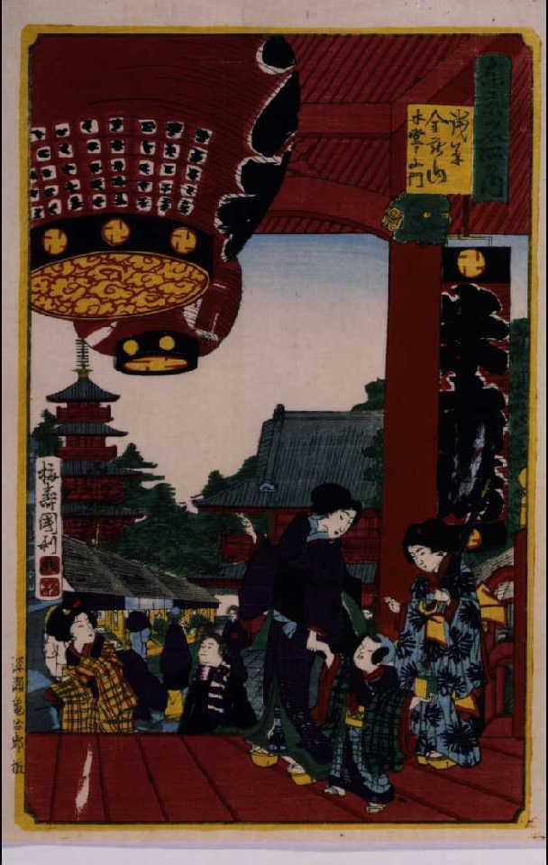 作品画像:東京名所の内 浅草金龍山本堂ヨリ山門