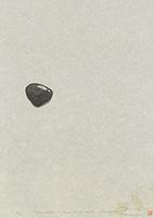 """作品画像:Surface is the Between - Between Vertical and Horizon - """"Paper Between a Snowed Stone and Road"""""""