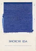 """作品画像:Surface is the Between - Between Vertical and Horizon - """"Descended Blue – Gravity"""" - Original Poster"""