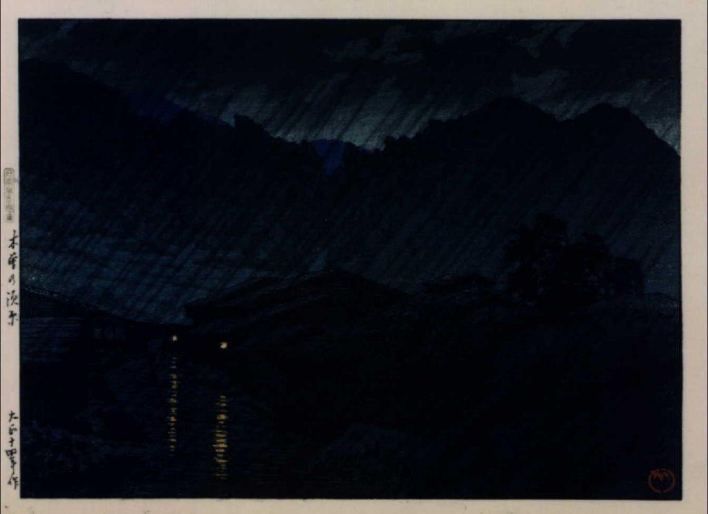 作品画像:日本風景選集 三十四 木曽の須原