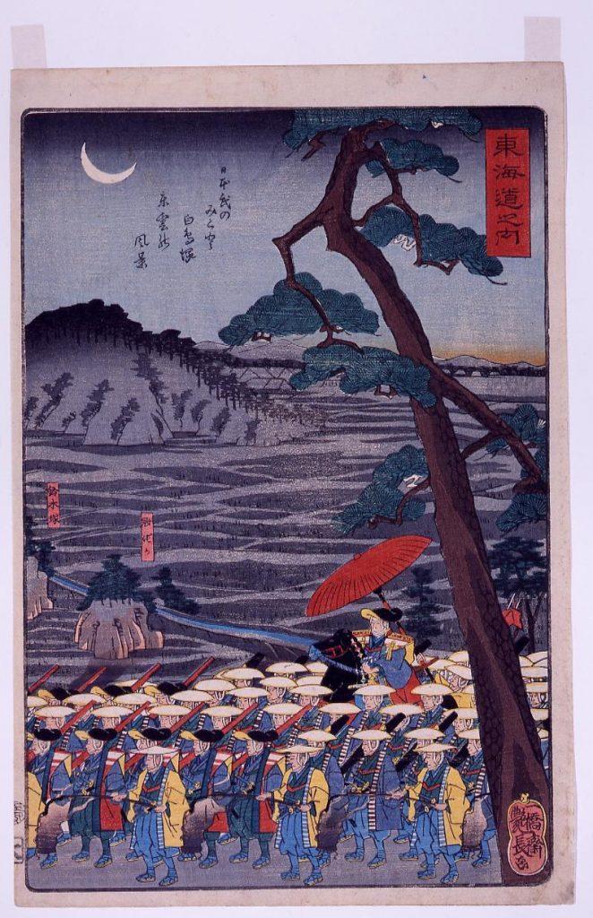 作品画像:東海道之内 白根塚