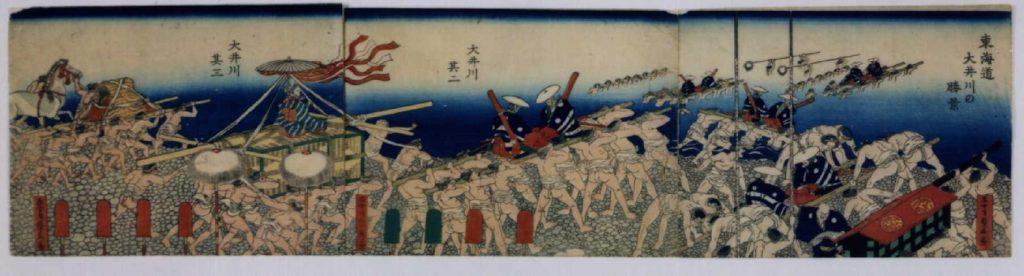 作品画像:東海道大井川の勝景