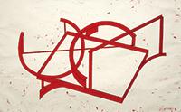 赤 – 彫刻
