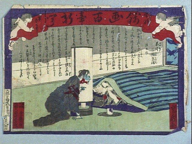 作品画像:官許錦画百事新聞 第五十七号