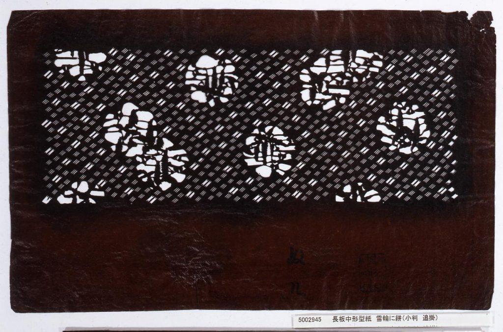 作品画像:長板中形型紙 雪輪に絣(小判 追掛)