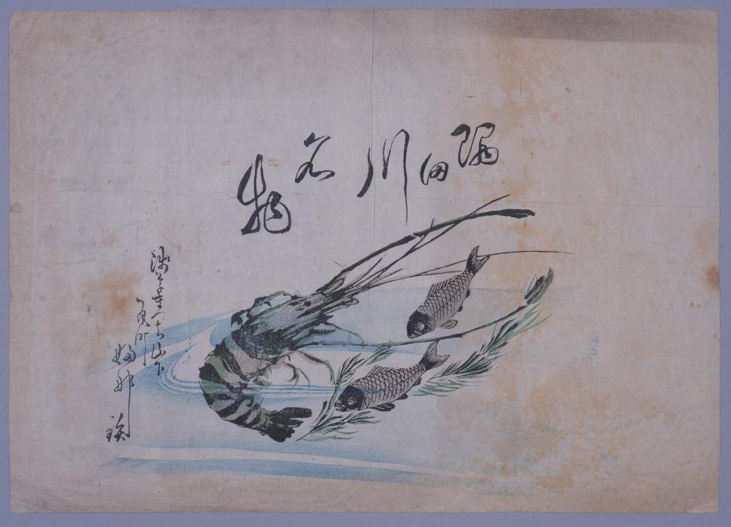 作品画像:隅田川名物土産懸紙