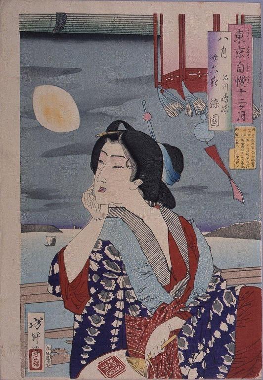作品画像:東京自慢十二ヶ月 八月 二十六夜