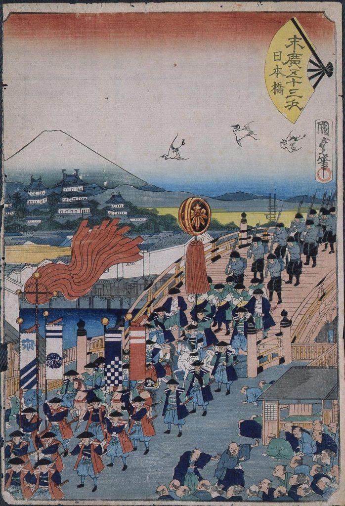 作品画像:末広五十三次 日本橋