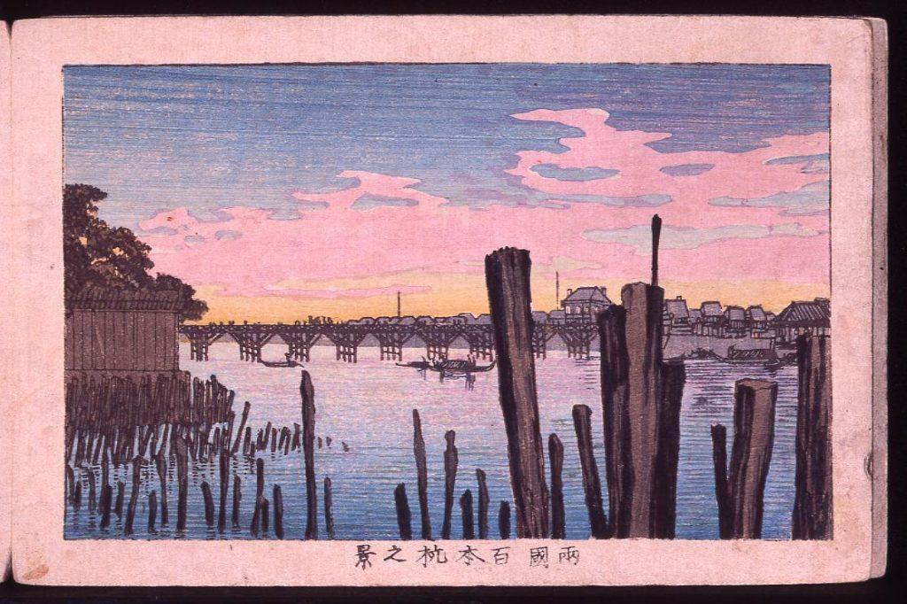 作品画像:両国百本杭之景