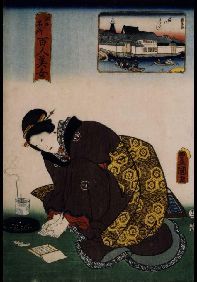 作品画像:江戸名所百人美女 鎧のわたし