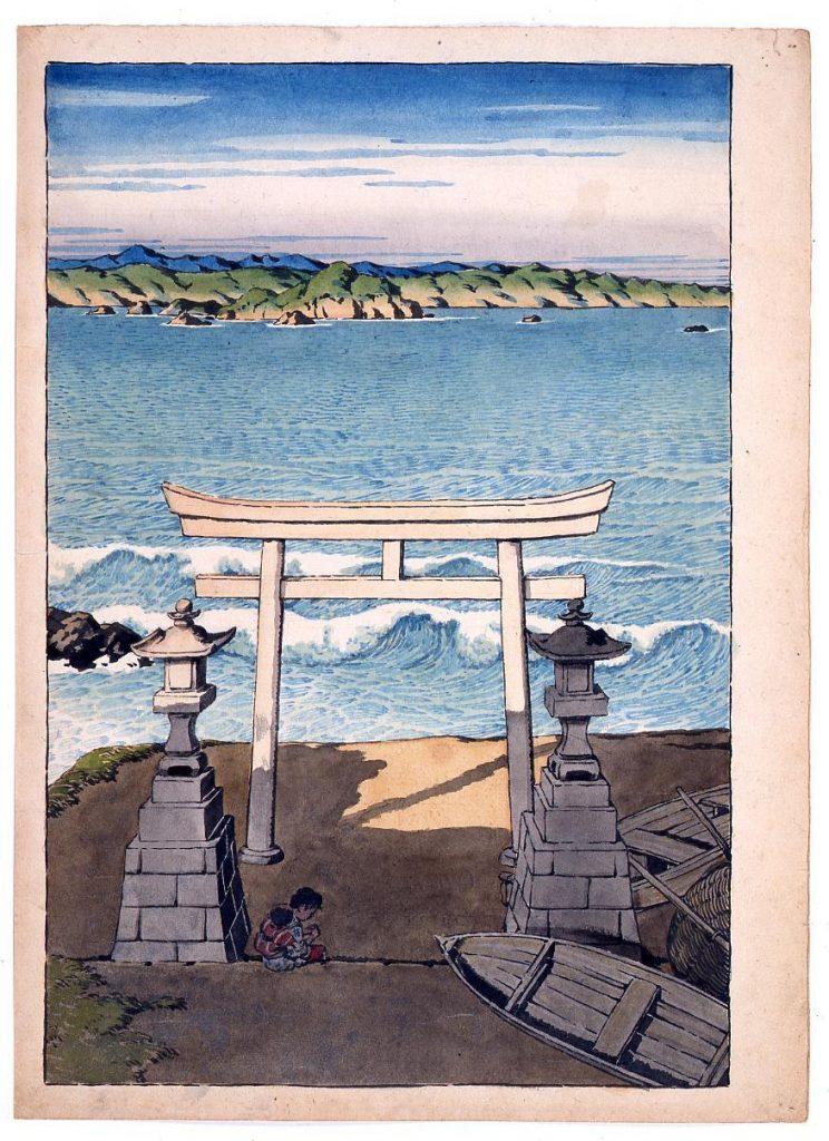 作品画像:旅みやげ第三集 房州太海 原画