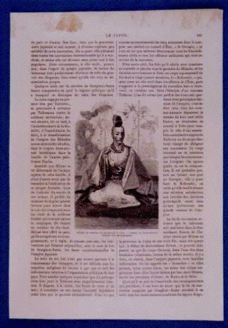 作品画像:アンベール「幕末日本図絵」挿絵 江戸における朝廷の高官,小大名の家来