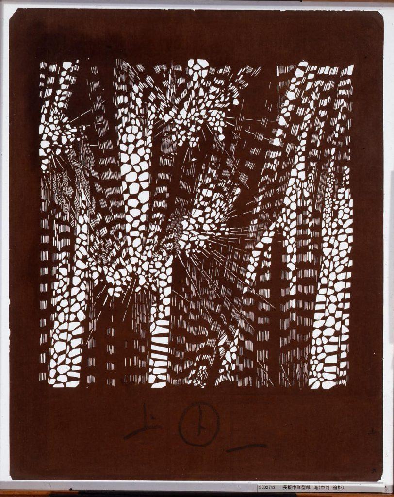 作品画像:長板中形型紙 学童風景(中判 追掛)