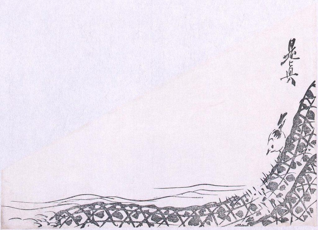 作品画像:墨版 網代と小鳥