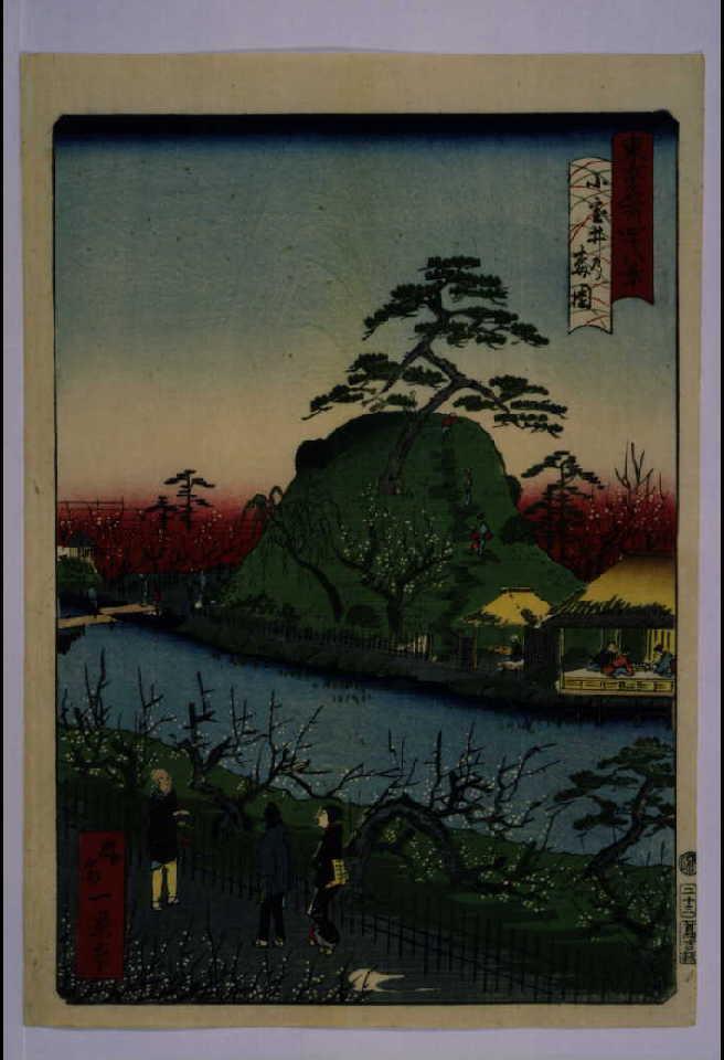 作品画像:東京名所四十八景 小室井乃梅園