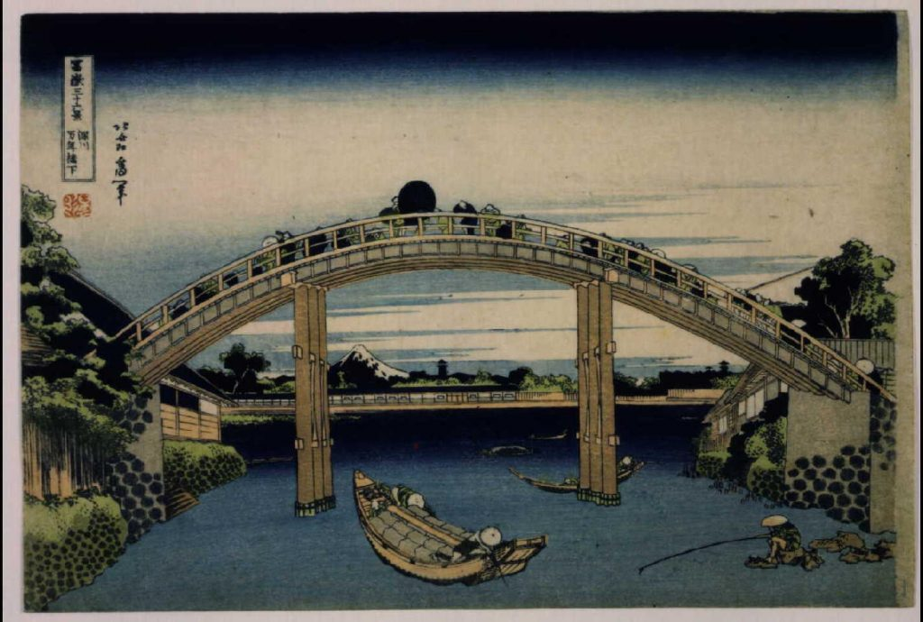 作品画像:冨嶽三十六景 深川万年橋下