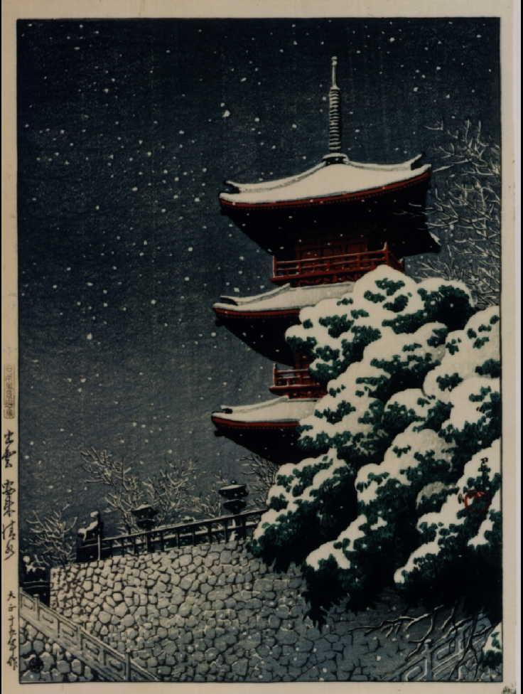 作品画像:日本風景選集 三十六 出雲安来清水