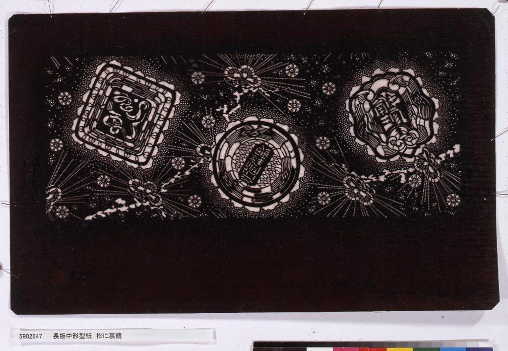 作品画像:長板中形型紙 松に裏鏡