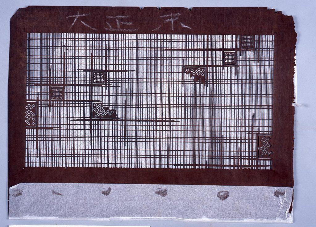 作品画像:長板中形型紙 おきな格子に朽ち木