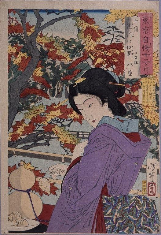 作品画像:東京自慢十二ヶ月 十月 滝の川の紅葉