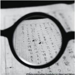 作品画像:坂口安吾の眼鏡-『朝鮮会談に関する日記』の原稿を見る