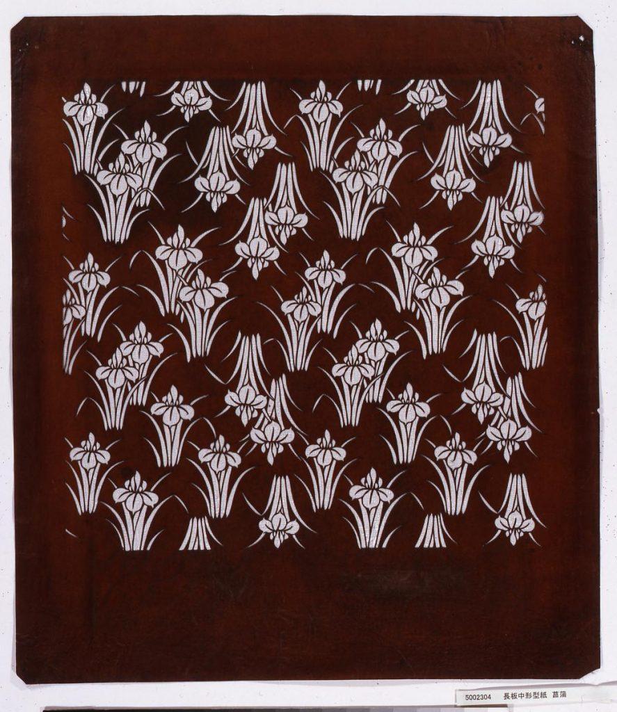 作品画像:長板中形型紙 菖蒲